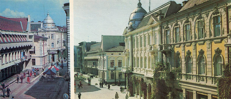 Komarova Street Ivano-Frankivsk, 1987