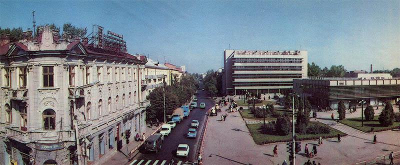 На Галицкой площади Ивано-Франковск, 1987