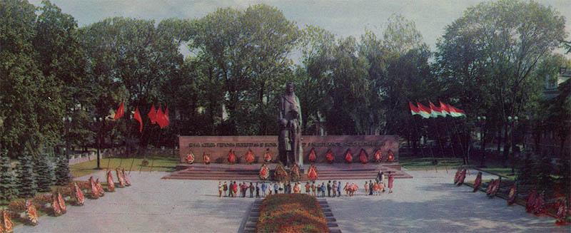 Memorial complex Ivano-Frankivsk, 1987
