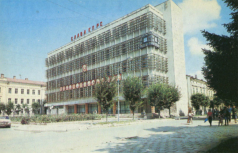 District Communication Node Kolomyya Building, 1987