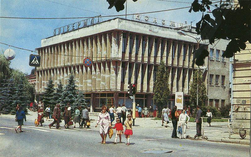Universag Kolomyya, 1987