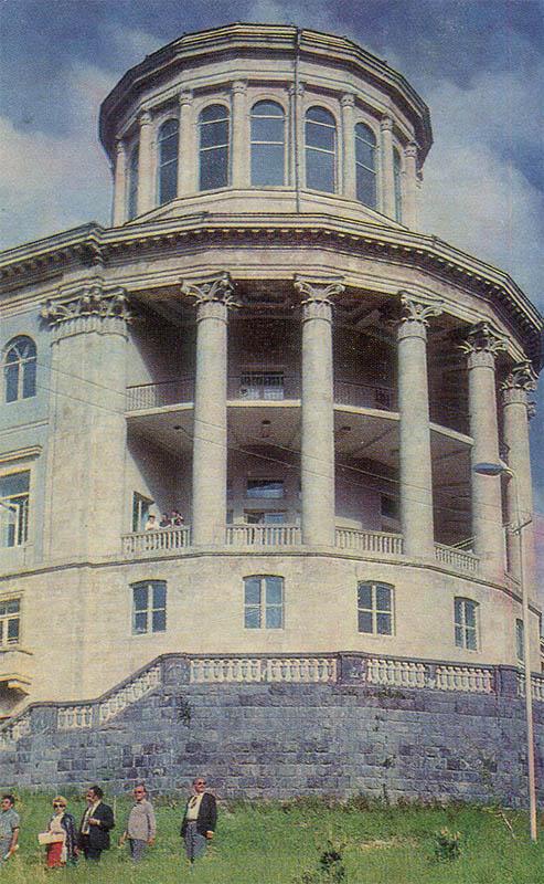 """Смотровая башня санатория """"Горная Армения"""" Дилижан, 1976"""