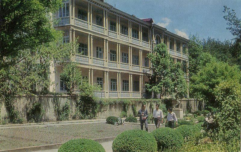 Один из конрпусов санатория N1 Дилижан, 1976