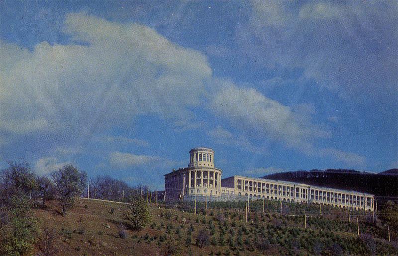 """Sanatorium """"Horaan Armenia"""" Dilizhan, 1976"""