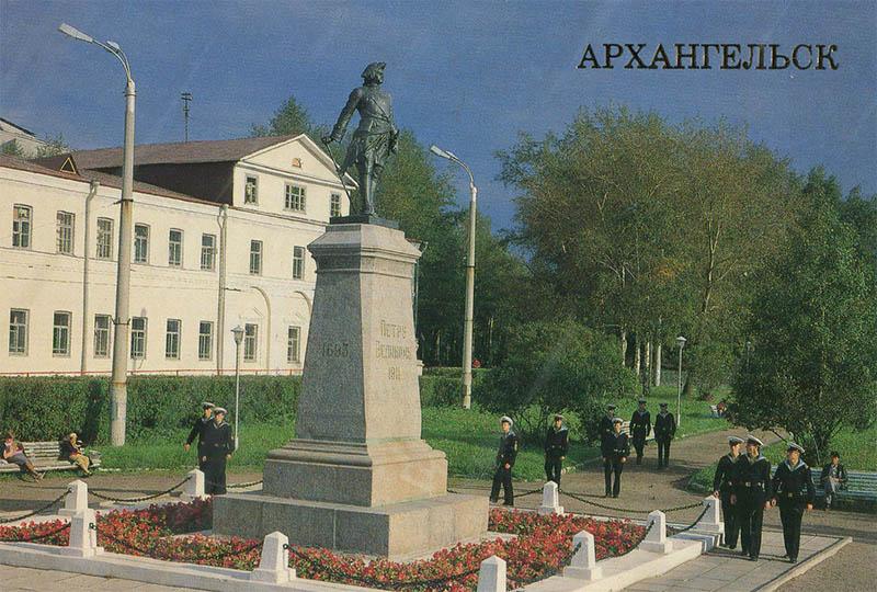 Monument to Peter I Arkhangelsk, 1989