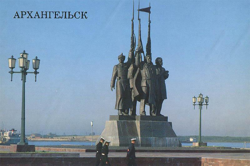 """Памятник """"Доблестным защитникам Советского Севера"""" Архангельск, 1989"""