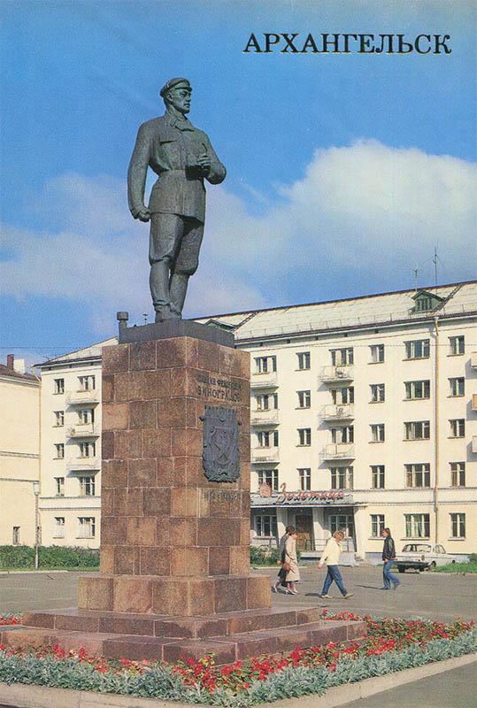 Monument pf Vinogradov Arkhangelsk, 1989