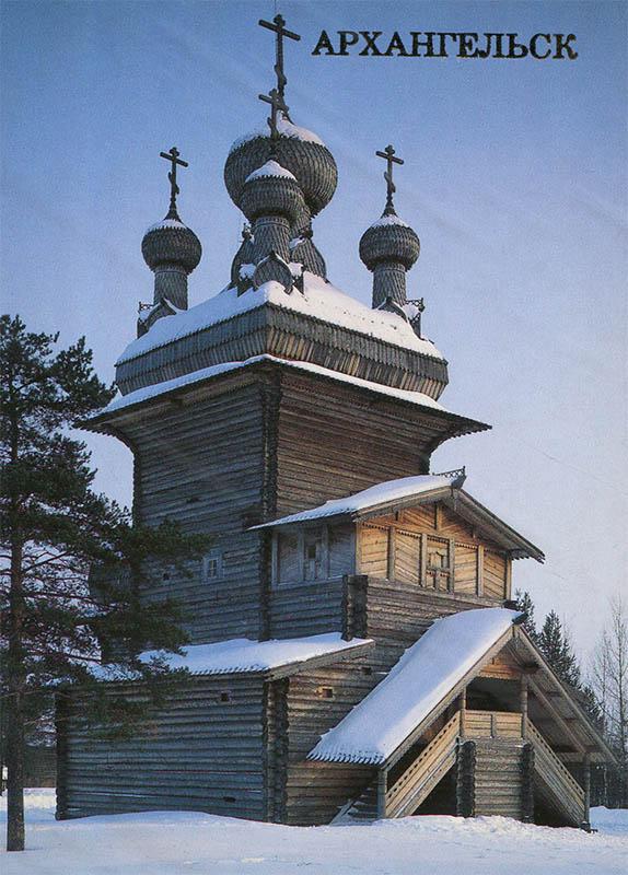 Церковь вознесения Архангельск, 1989