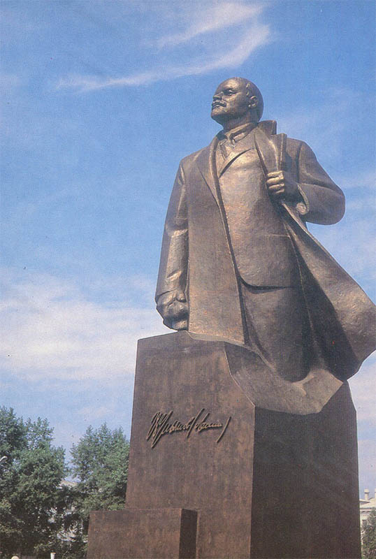 Monument V.I. Lenin Arkhangelsk, 1989