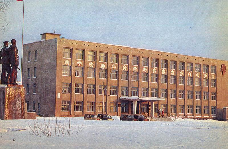 Дом Советов  Котлас, 1982