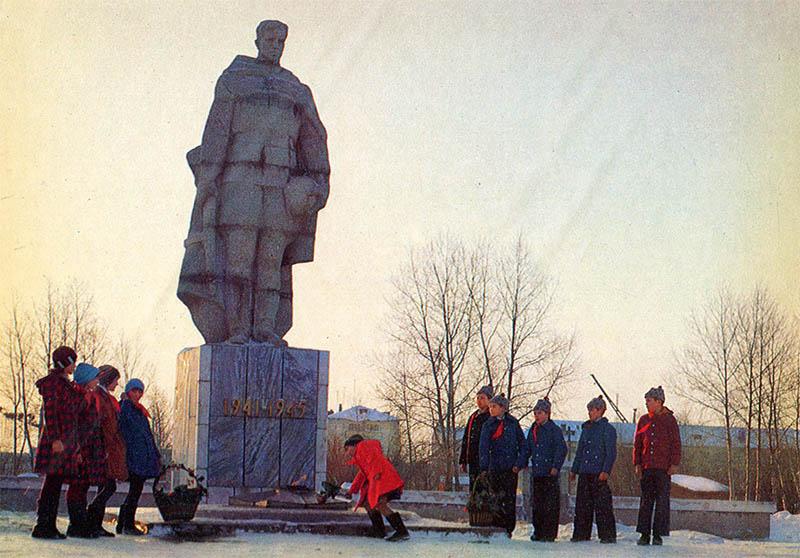 Памятник погибшим в Великой Отечественной войне Котлас, 1982