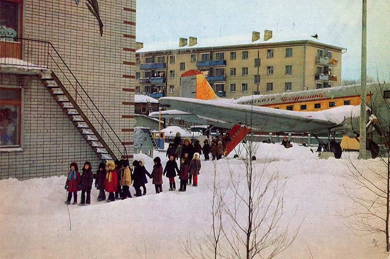 "Детский сад ""Василек"" Котлас, 1982"
