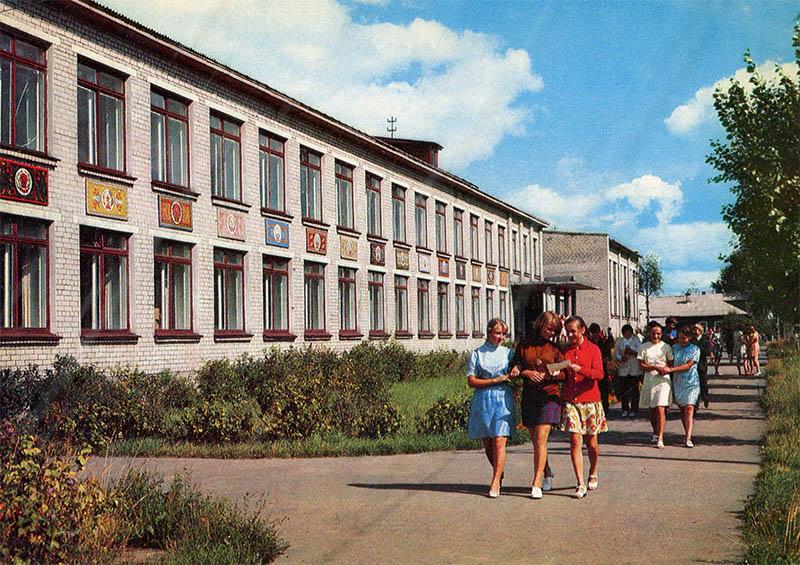 Педагогичкское училище Котлас, 1982